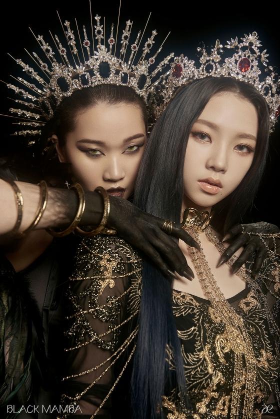 Chosun Online | 朝鮮日報-aespa『Black Mamba』MVティーザー公開 ...